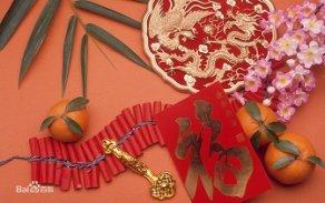 2020南京华籁云春节放假服务通知