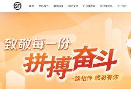 南京物流公司网站制作整体目标和风格要求