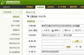 南京网站建设织梦网站忘记后台密码怎么自助重置