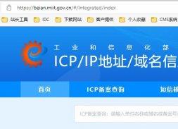 南京网站制作一段时间后企业执照变更需要变更备案